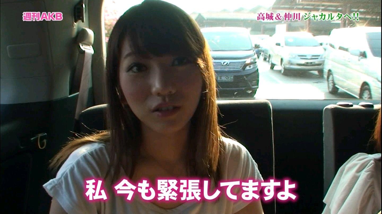 Aki Takejo Nude Photos 65